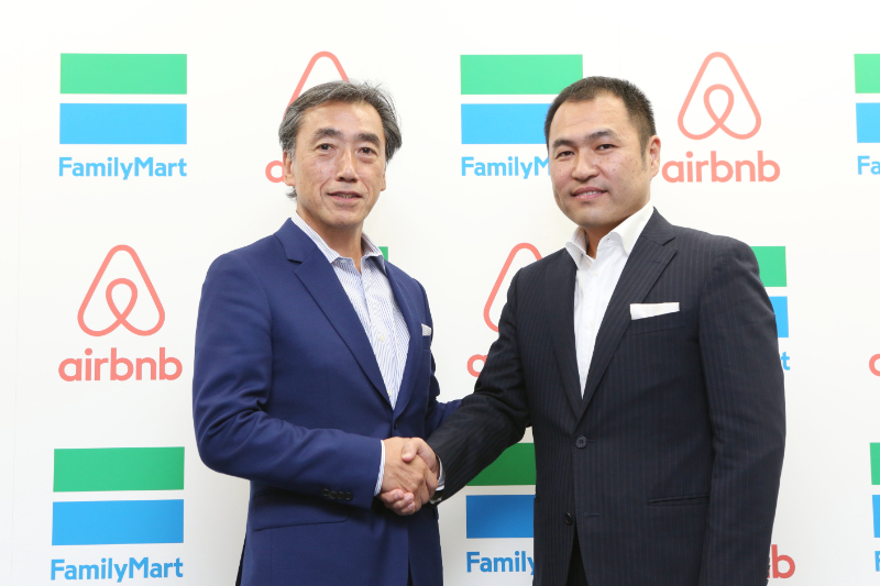 The Japan's leading convenience store chain makes a business partnership with Airbnb for user supports