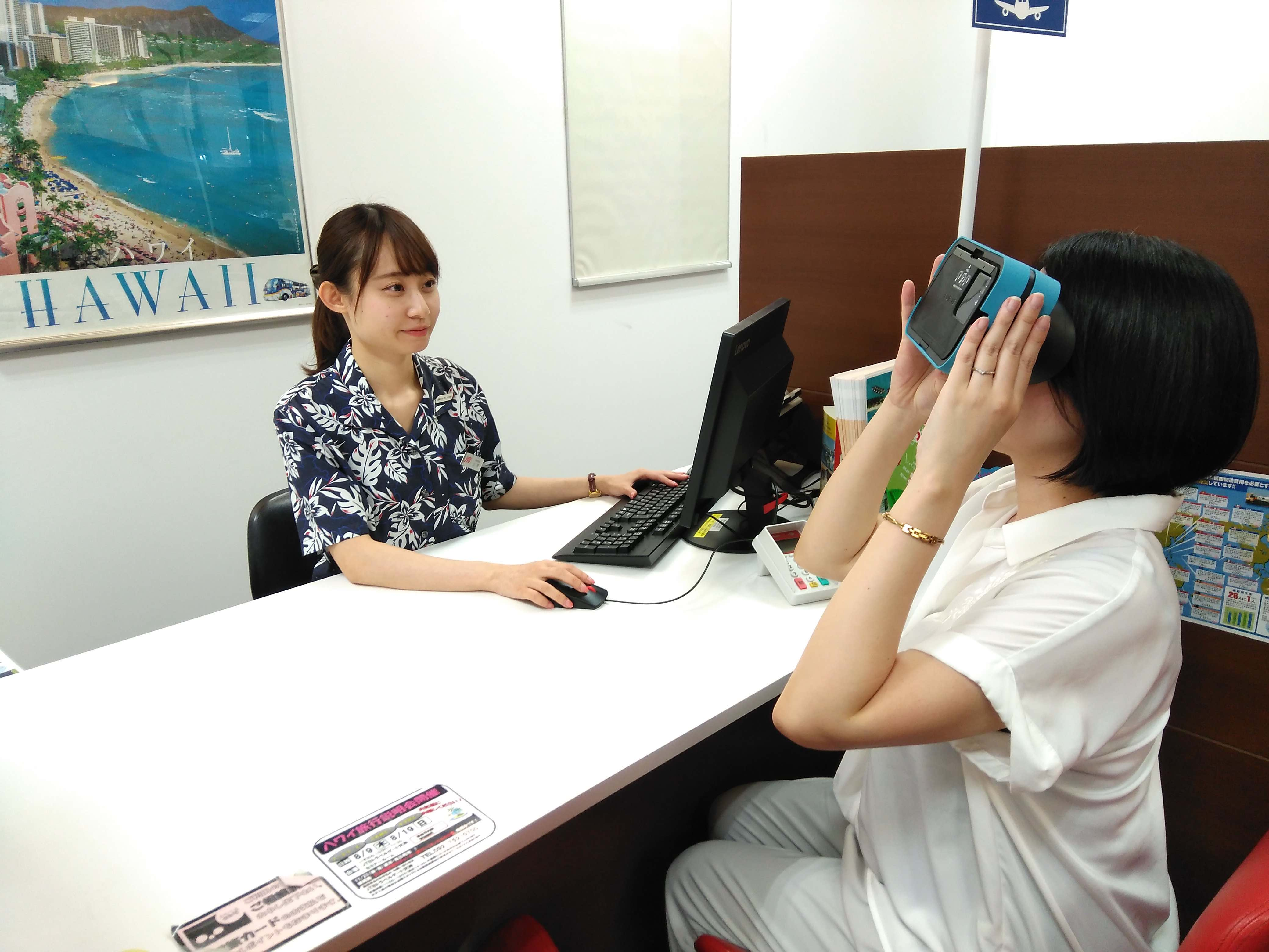 JTB demonstrates VR customer services in 12 retail shops in Kyushu
