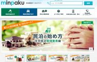Japan Tourism Agency launches a new registration system for private accommodation 'Minpaku'