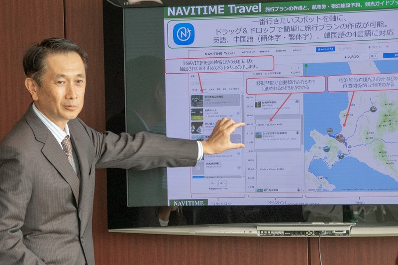 Ohnishi explains NAVITIME Travel