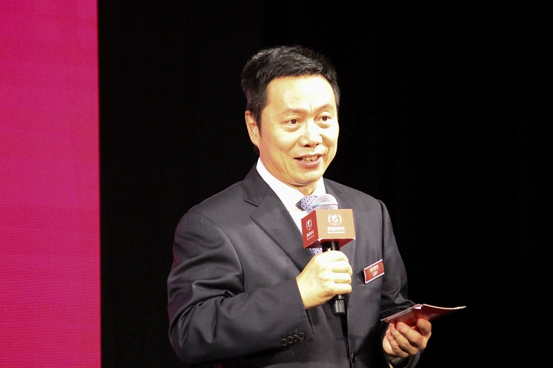 Min Fan, Co-founder and Vice Chairman of Ctrip