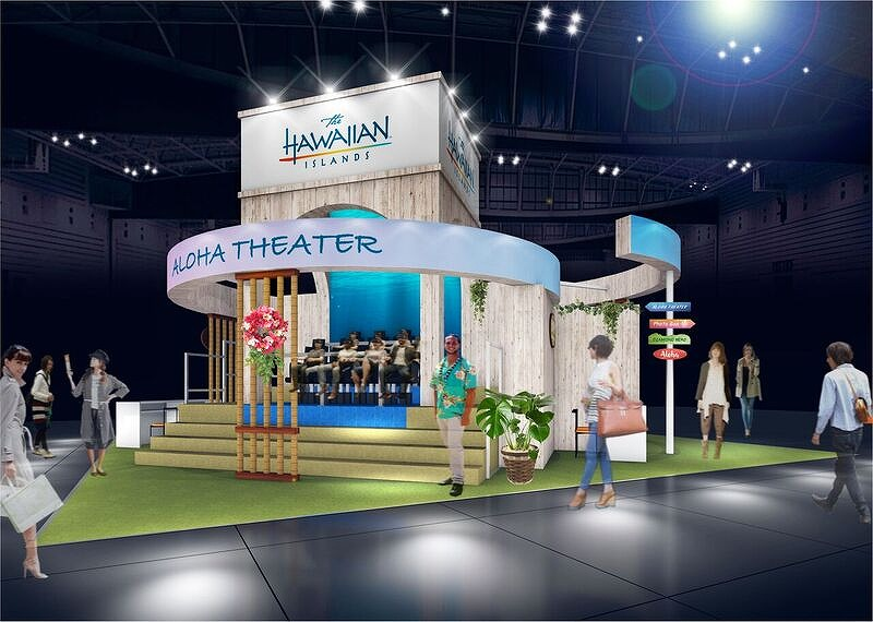 HTJ booth featuring advanced VR