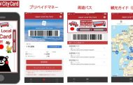 Demonstration of a one-stop travel service app for international visitors is performed in Kyushu