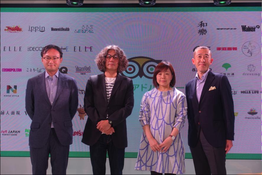 Makino with media partners