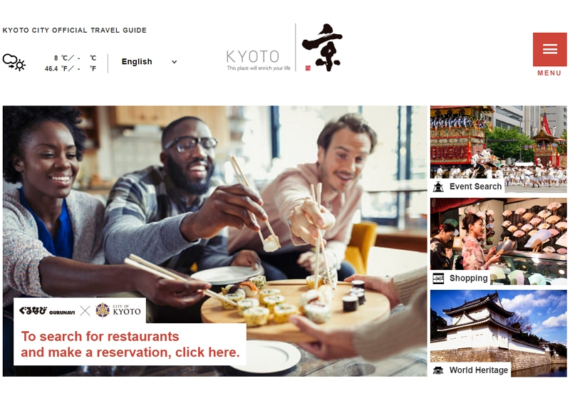 Kyoto City Official Travel Guide upgrades accessibility for elder users or the visually impaired