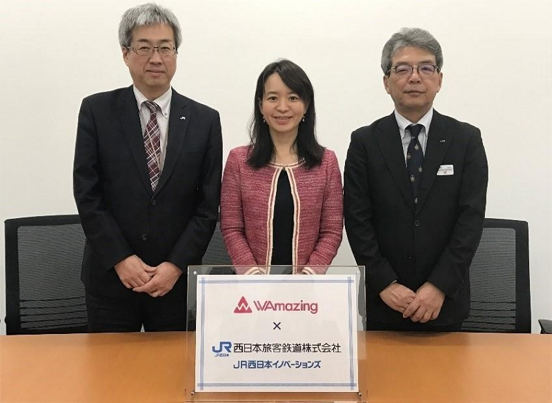 Inbound travel sim card provider of Japan strengthens partnership with railways of Japan for sales of tickets and travel products