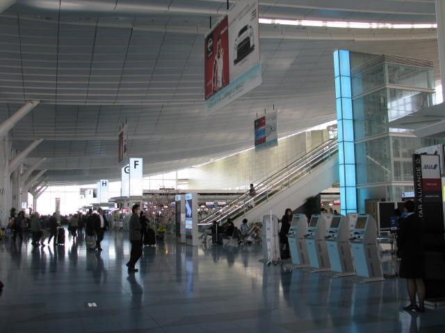 Haneda Airport will rename the current International Passenger Terminal to the Third Passenger Terminal