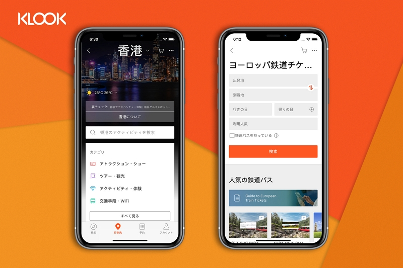Local activity booking service 'Klook' enters the Japan market in earnest with its unique offerings