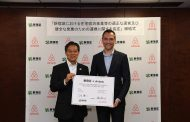 Airbnb signs a partnership agreement with Shinjuku, Tokyo for healthy private accommodation