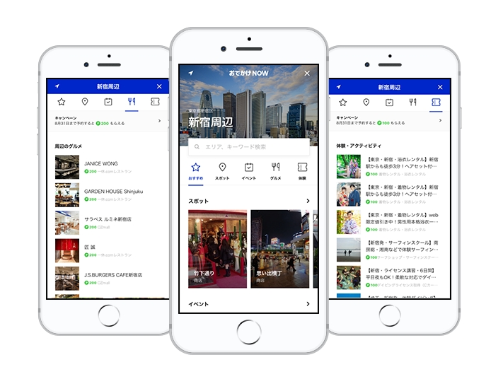 LINE Travel jp launches an in-destination experience service 'Odekake NOW' in accordance with weather or location