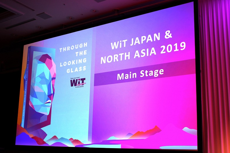 Digital travel leaders talk about the updated online travel market in Japan at WiT Japan & North Asia 2019