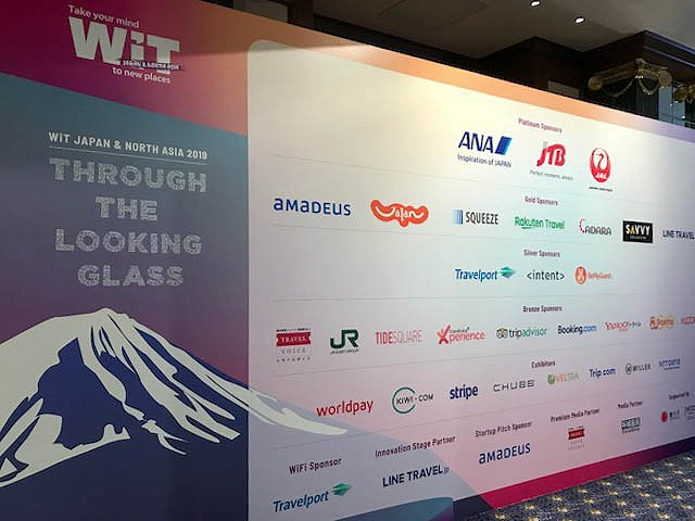 WiT Japan 2019 focuses on the latest travel technology trends, discussing themes from Super App to uniqueness of Japan