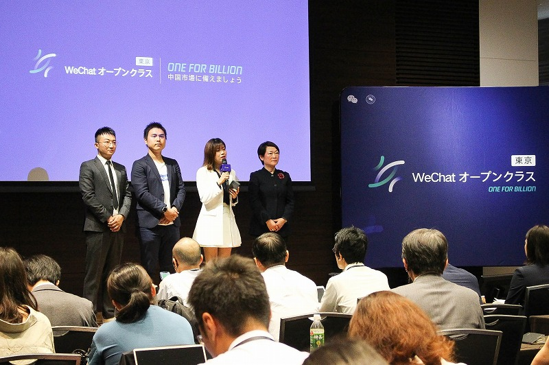 WeChat Pay member shops in Japan grow sixfold in the past year, boosted by a rapid increase in Chinese travelers