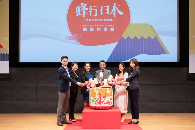Mafengwo, a leading Chinese travel information platform, enters the Japanese market