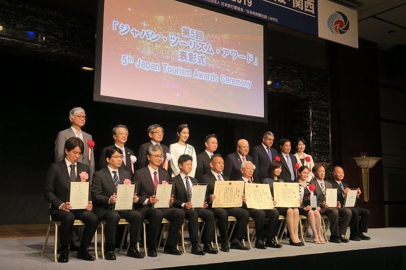 Japan Tourism Awards Ceremony