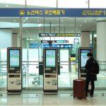 incheon_southkorea