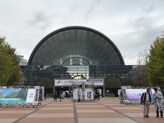 The first Tourism EXPO Japan 2019 in Osaka features Kansai area and digital travel
