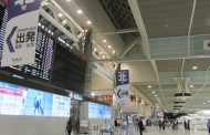 Narita Airport expects a 7.0% increase in international flight passengers in 2019-2020 New Year holidays