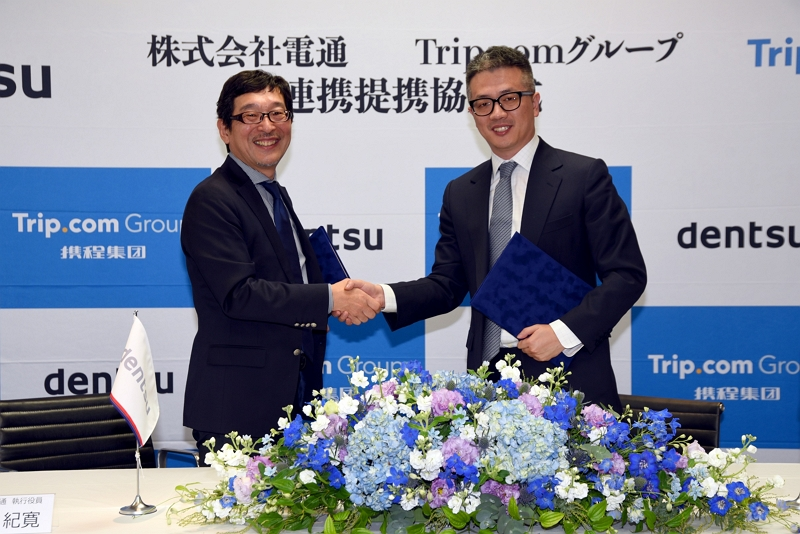 Trip.com and Dentsu form strategic business partnership for Chinese travelers to Japan