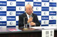 "JATA Chairman's New Year remarks: ""The next goal is 25 million Japanese overseas travelers."""