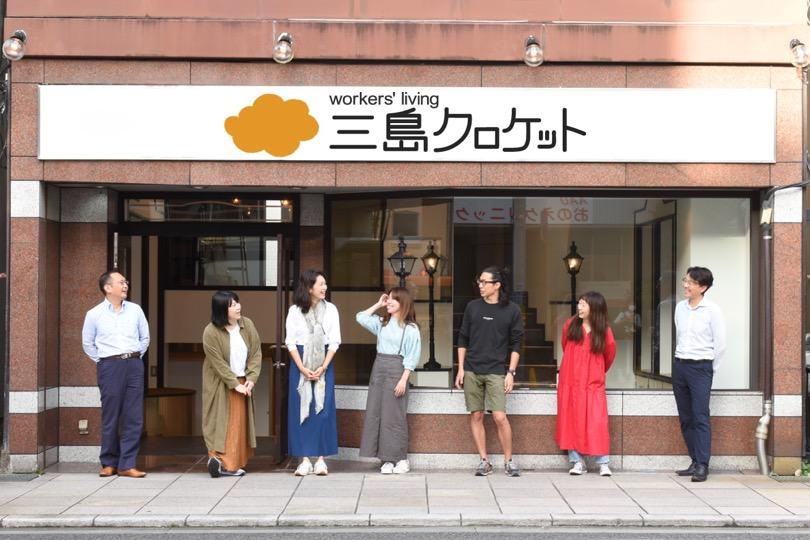 静岡県三島市に、築60年の空きビルを活用したコワーキングスペース登場、オープニングイベントも開催