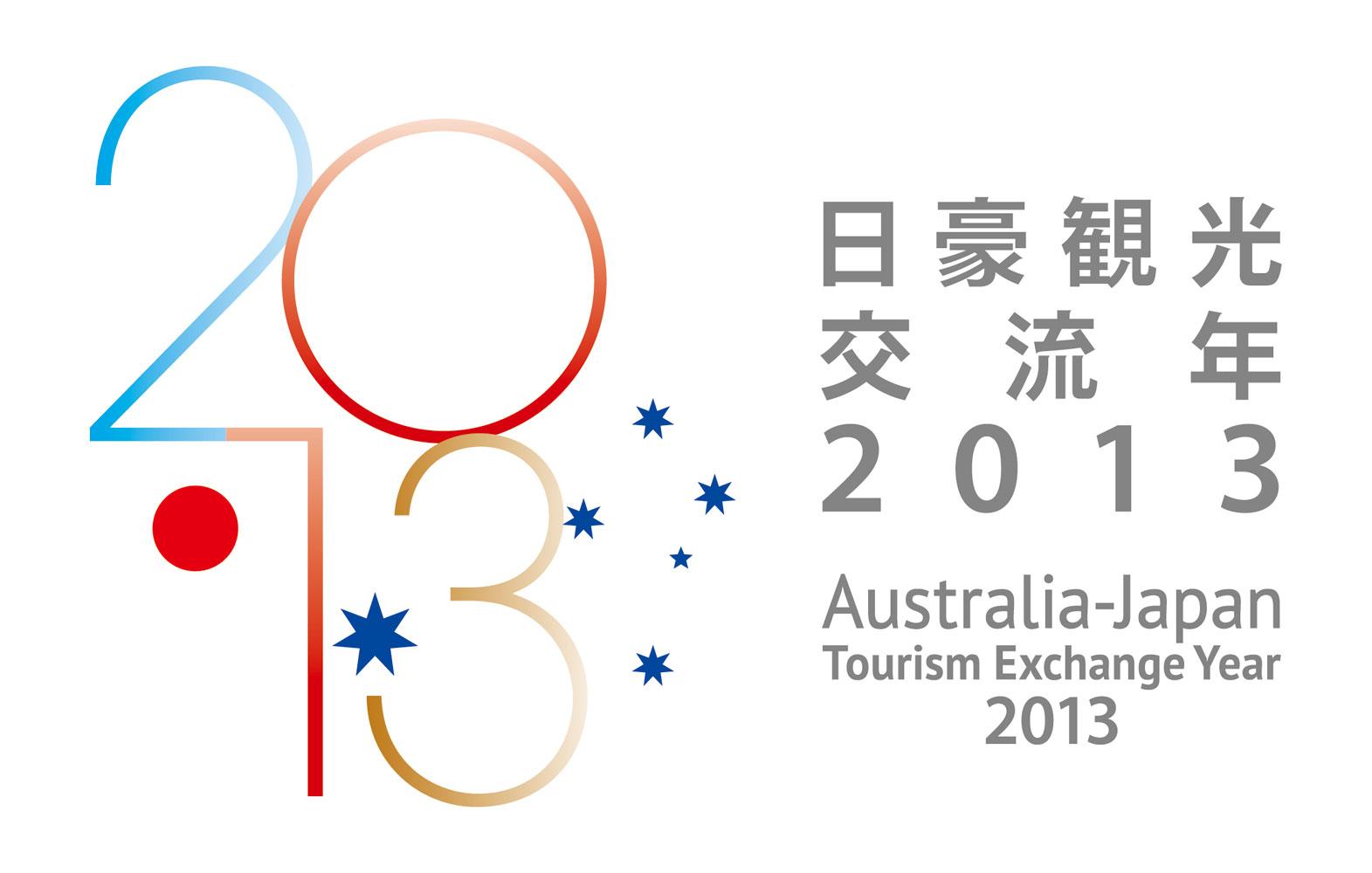 JNTOとオーストラリア政府観光局、13年を日豪観光交流年に、相互交流65万人めざす