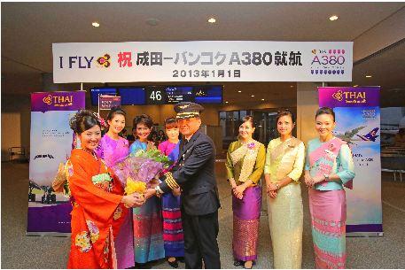 タイ国際航空、A380の成田初便ほぼ満席に