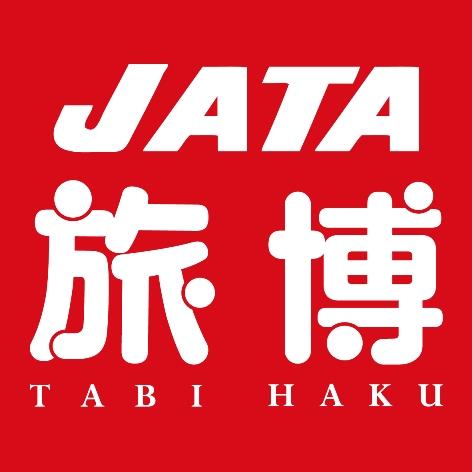 「JATA旅博2014」の開催決定、他産業も巻き込み総合旅行イベントへ