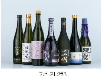 JAL/日本航空、国際線の日本酒ラインナップを一新