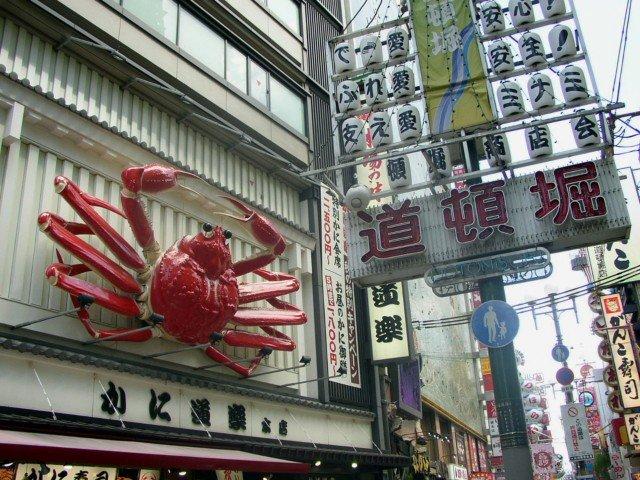 訪日リピーター、韓国は都市型、台湾は文化満喫型へシフト-JTB総研調査