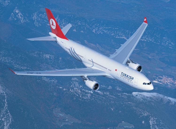 トルコ航空、4月以降の燃油サーチャージを値上げ