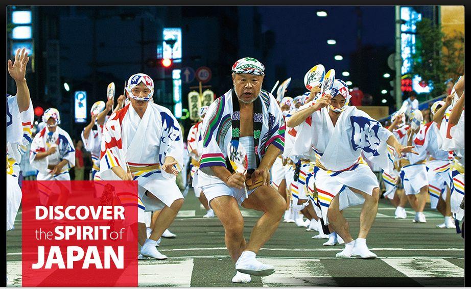 観光庁、ビジット・ジャパン、海外プロモで新展開 -「日本人」を切り口に