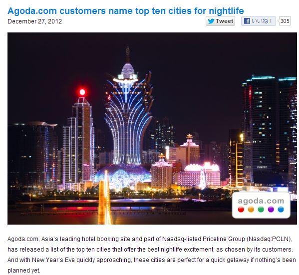 ナイトライフを満喫する都市ランキング、トップ10を発表