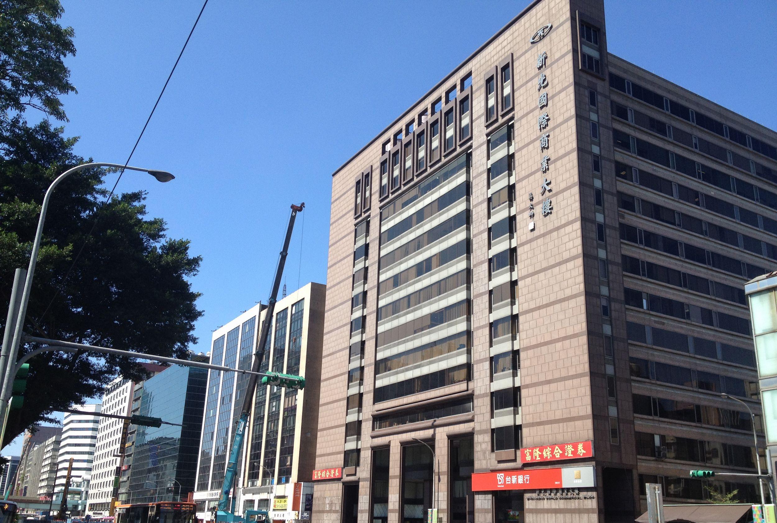 藤田観光、台北に駐在事務所開設-海外3拠点目