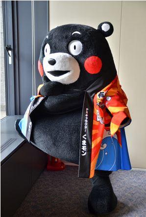くまモン、豊かな海づくり大会のキャラクターに-PRで写真コンクール開催