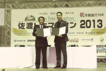 グアム・ココハーフマラソン、佐渡トキマラソンと姉妹レース協定