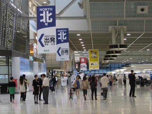成田空港、GW期間中の出国者数2.0%増を予測-近・中距離線が好調