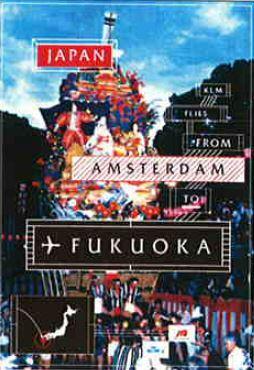 JTB九州、欧州で訪日旅行を誘致へ-KLMオランダ航空の福岡就航で