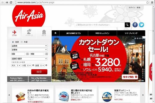 エアアジア・ジャパン、2013年ゴールデンウィークの予約率、国内線は57.8%、国際線は51.2%
