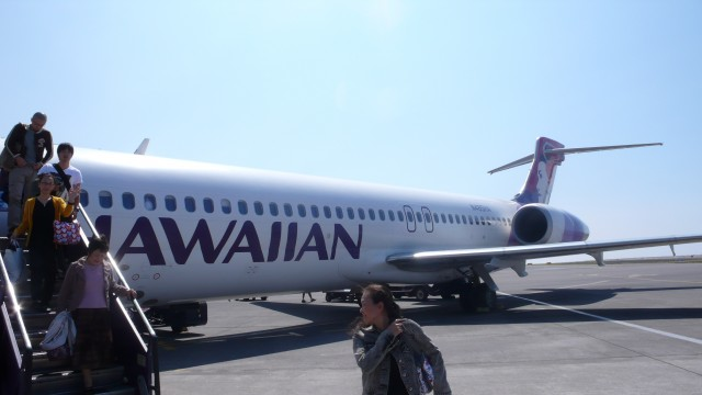 ハワイアン航空、福岡線就航1周年で搭乗者にプレゼント