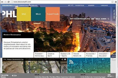 フィラデルフィア、国際会議・観光を推進、ウェブサイトを開設