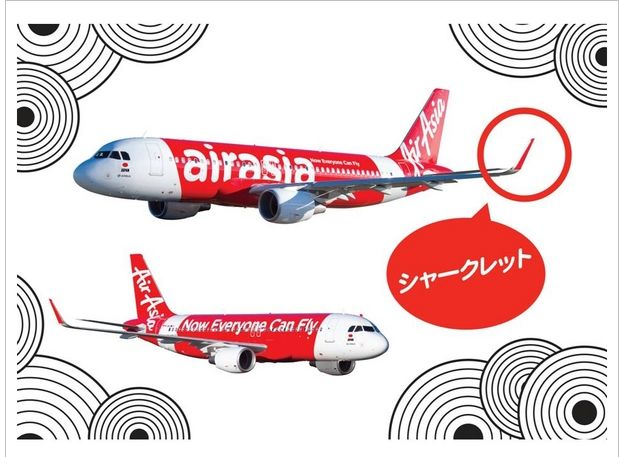 エアアジア・ジャパン、シャークレット装備A320の運用開始へ