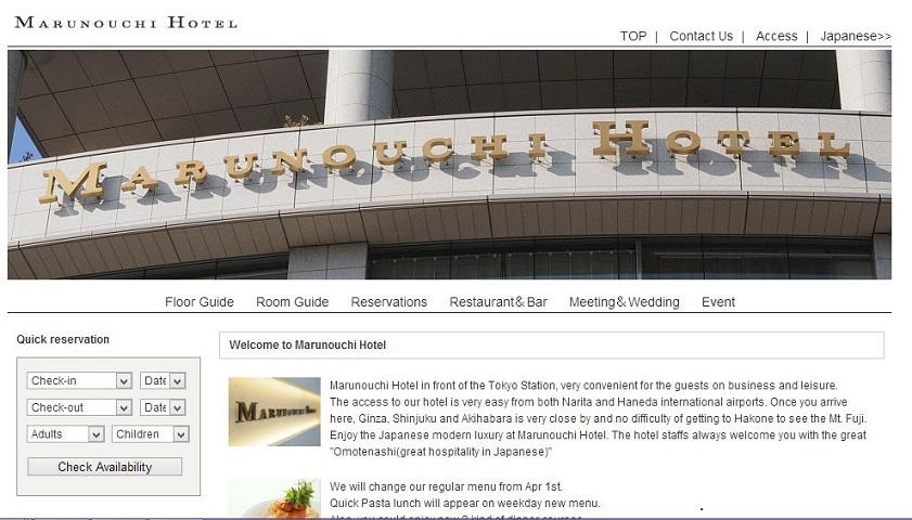 丸の内ホテル、オンライン予約が大幅増加 -外国人客の動線に対応