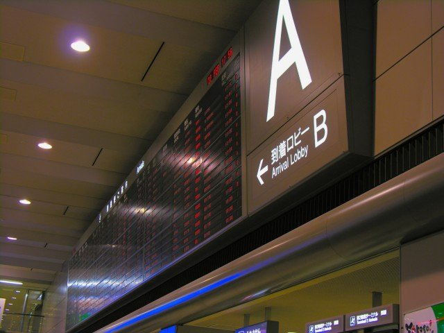 2012年度の主要旅行業者取扱(2)-海外旅行は5.3%増、第1四半期が牽引
