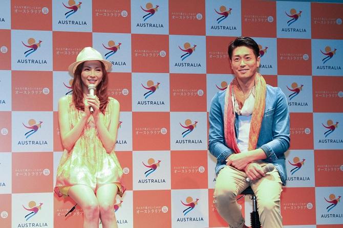 オーストラリア政府観光局、押切もえさんと永井大さんが旅の魅力を伝えるイベントを開催