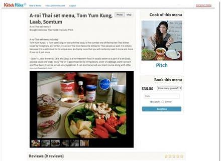 世界の食卓の旅が可能に、料理人と旅行者のマッチングサイトが誕生