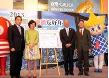 東京スカイツリー、台北101との友好関係締結式を実施 -共同キャンペーン実施へ