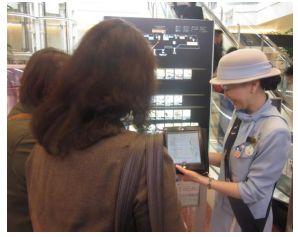 羽田空港、案内スタッフにiPad導入で顧客サービスの向上を図る