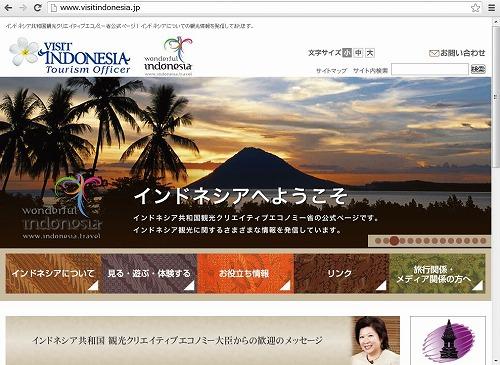 インドネシア、5月の日本人訪問者数は13.9%増の3.5万人