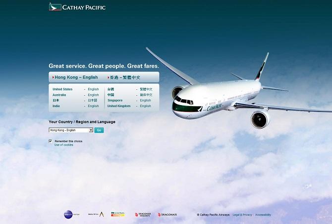 キャセイパシフィック航空、オンラインサービスを一時停止、旅客に注意を呼びかけ